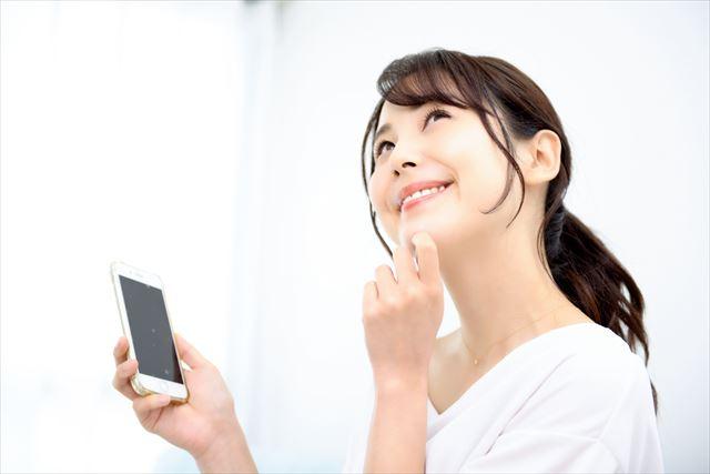 BIGLOBE WiMAX +5G申し込み