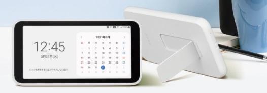WiMAX +5Gモバイルルーター