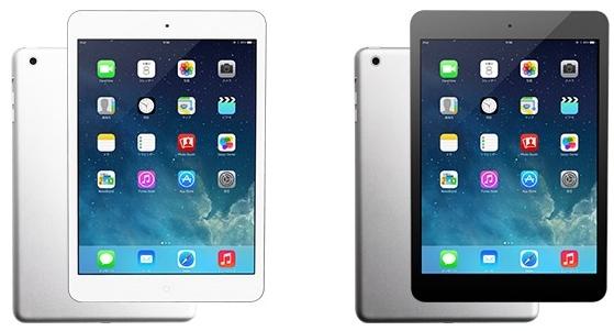 iPad miniはシルバーとスペースグレイから選択