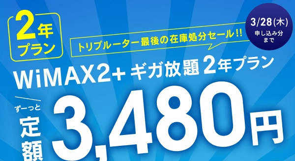 hiho wimax