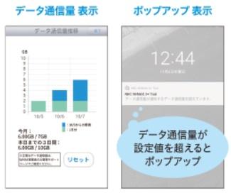home 02 アプリ