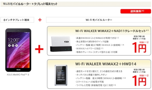 niftywimax2
