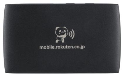 楽天モバイルポケットwifi 0円