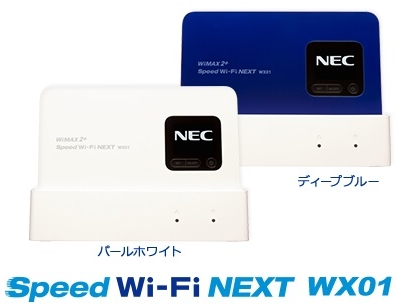 So-net WiMAX2+のWX01