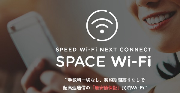 SPACE wifi