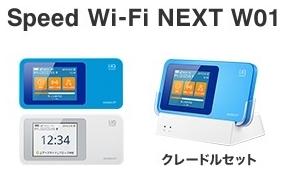 UQ WiMAX2+データ端末Nexus9のW01