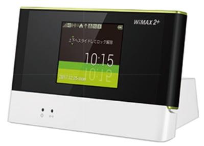 WiMAX 2+ハイスピードモード