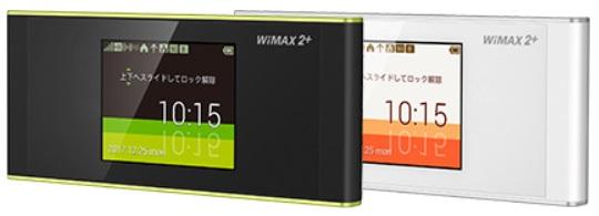 GMOとくとくBB WiMAX端末W05